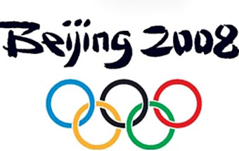 olimpiadi_pechino3401